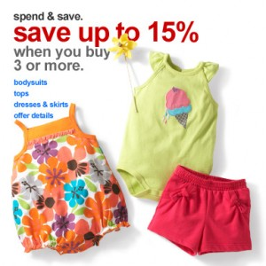 save up to 15% on kids clothes
